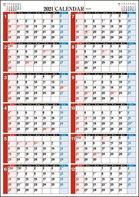 高橋書店 エコカレンダー壁掛 カレンダー 2021年 令和3年 A2サイズ E1 (2021年版1月始まり)[9784471805012]