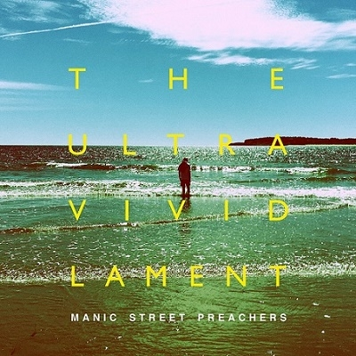 The Ultra Vivid Lament (LP+7inch Vinyl)<完全生産限定盤>