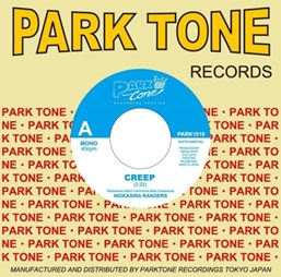 Creep c/w I'm NotIn Love<レコードの日対象商品> 7inch Single