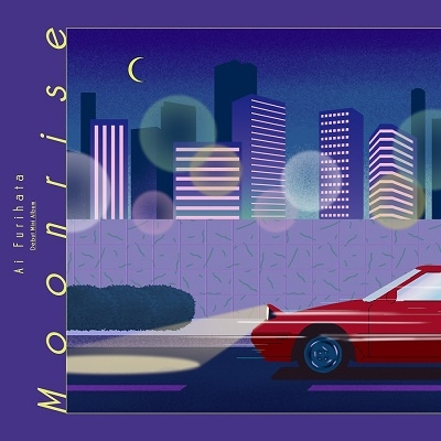 Moonrise<通常盤> CD
