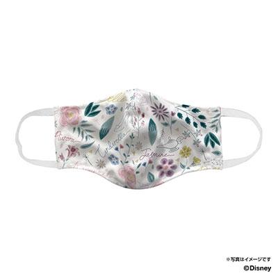 マスク(プリンセス/水彩) S-M[4573548120913]