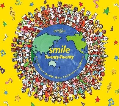 smile [CD+DVD+ブックレット]<期間生産限定盤> 12cmCD Single
