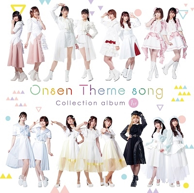 Onsen Theme song Collection album 1st