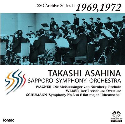 朝比奈隆/シューマン: 交響曲第3番「ライン」; ワーグナー: 「ニュルンベルクのマイスタージンガー」第1幕への前奏曲; ウェーバー: 「魔弾の射手」序曲 [TWFS-90011]