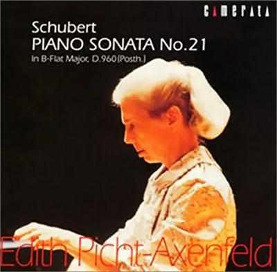エディット・ピヒト=アクセンフェルト/カメラータ・ベスト:シューベルト:ピアノ・ソナタ 第21番 D.960:エディット・ピヒト=アクセンフェルト(p)[CMCD-15012]
