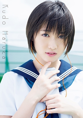モーニング娘。'17 工藤遥 写真集 『 Kudo Haruka 』 [BOOK+DVD]