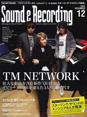 Sound & Recording Magazine 2014年12月号