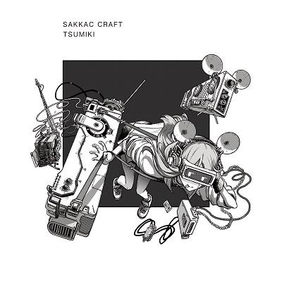 SAKKAC CRAFT CD