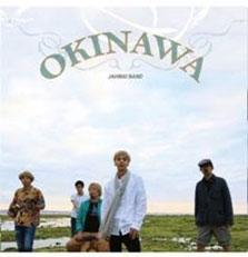 JAHMAI BAND/OKINAWA [CD+DVD][ARCD-1671]