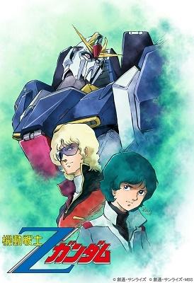 機動戦士Zガンダム I Blu-ray Disc