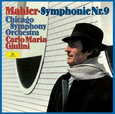 """カルロ・マリア・ジュリーニ/マーラー: 交響曲第9番; シューベルト: 交響曲第8番""""未完成"""" [PROC-1973]"""