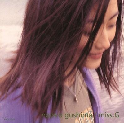 【タワレコ限定復刻】具島直子、『miss.G』(1996年)、『QUIET EMOTION』(1997年)、『mellow medicine』(1999年)にそれぞれボーナス・トラックを追加して発売中。