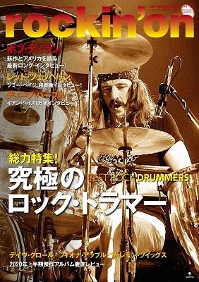 rockin'on 2020年9月号 Magazine