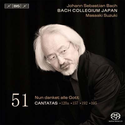 鈴木雅明/J.S.Bach: Cantatas Vo.51 - BWV.120a, BWV.157, BWV.192, BWV.195[BISSA1961]