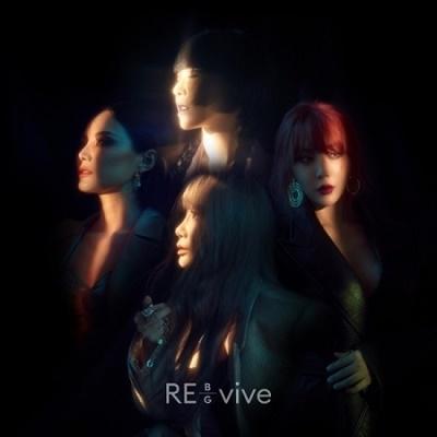 RE_vive: Brown Eyed Girls Vol.7 CD