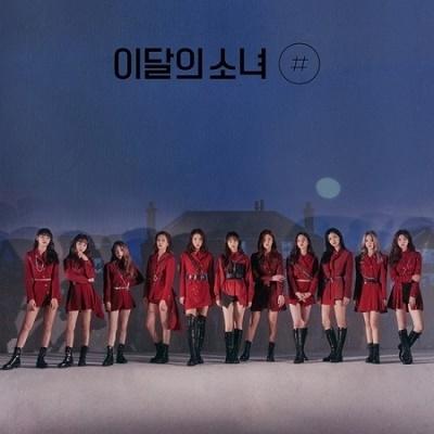 #: 2nd Mini Album (限定Aバージョン) CD