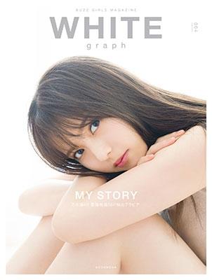WHITE graph 004 Book