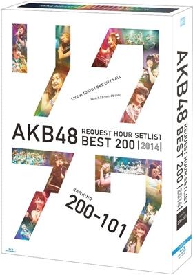 AKB48/AKB48 リクエストアワーセットリストベスト200 2014 (200〜101ver.) スペシャルBlu-ray BOX [5Blu-ray Disc+Countdown Book][AKB-D2222]