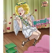 金色小春/愛の目盛り(Lovers The Game)[NECM-10180]