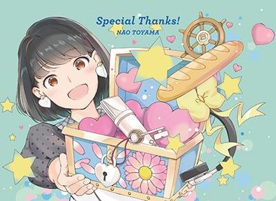 Special Thanks! [3CD+スペシャルブック]<初回限定盤/アニバーサリースペシャル盤> CD