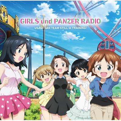ラジオCD「ガールズ&パンツァーRADIO ウサギさんチーム、まだまだ訓練中!」Vol.1 [CD+CD-ROM][TBZR-923]