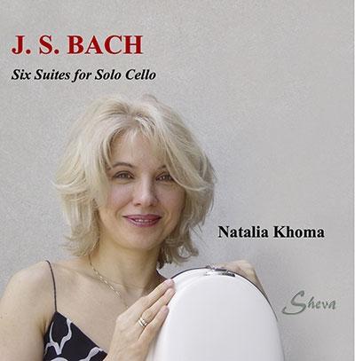 ナターリヤ・ホマ/J.S.バッハ: 無伴奏チェロ組曲(全曲)[SH200]
