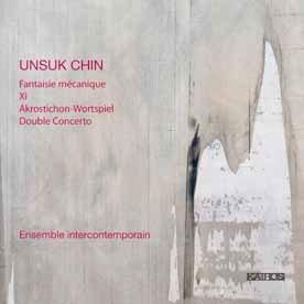 チン・ウンスク: 作品集<期間限定盤> CD