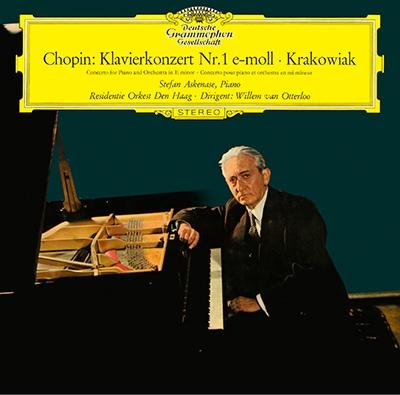 ステファン・アスケナーゼ/ショパン: ピアノ協奏曲第1番&第2番, 他 [PROC-1709]