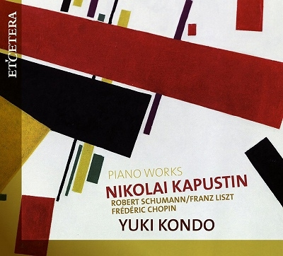 近藤由貴/Pianio Works - N.Kapustin, Schumann, Liszt, Chopin [KTC1541]