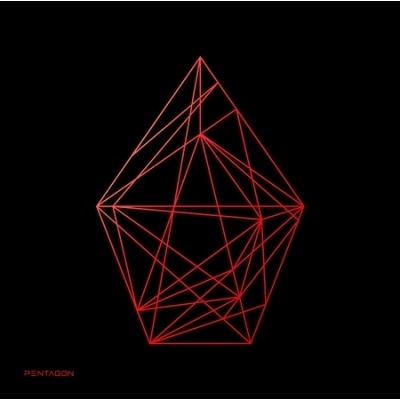 Universe: The Black Hall: PENTAGON Vol.1 (UPSIDE ver) CD