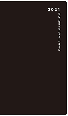 高橋書店 手帳は高橋 リベルデュオ 1 [ミッドナイト・ブラック] 手帳 2021年 手帳判 マンスリー 皮革調 黒 No.261 (2021年版1月始まり)[9784471802615]