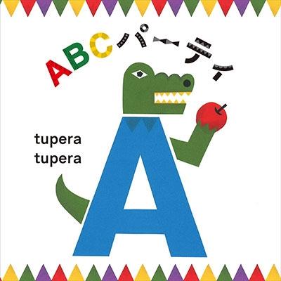 ABCパーティ Book