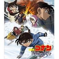 劇場版 名探偵コナン 沈黙の15分 Blu-ray Disc