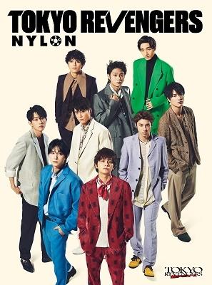 TOKYO REVENGERS NYLON SUPER VOL.5 [MAGAZINE+DVD]