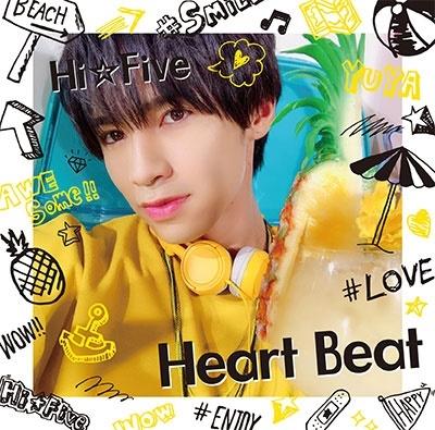 Hi☆Five/Heart Beat<大谷悠哉盤>[CUCL-711]