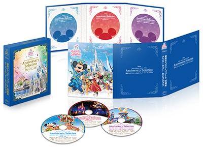 東京ディズニーリゾート 35周年 アニバーサリー・セレクション Blu-ray Disc