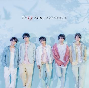 イノセントデイズ [CD+DVD]<初回限定盤B> 12cmCD Single
