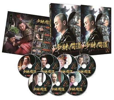 少林問道 DVD-BOX1 DVD