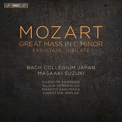 Mozart: C Minor Mass & Exsultate, jubilate