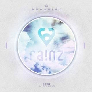 Sunshine: 1st Mini Album CD