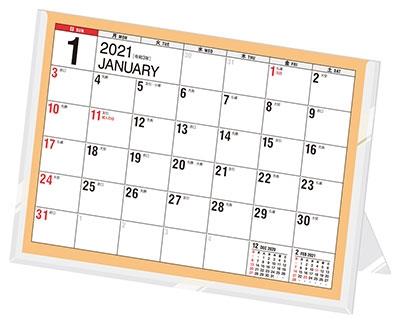 高橋書店 エコカレンダー卓上 カレンダー 2021年 令和3年 B6サイズ E151 (2021年版1月始まり)[9784471805616]