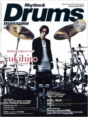 Rhythm & Drums magazine 2012年 4月号 [MAGAZINE+CD]