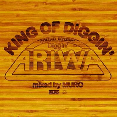 "KING OF DIGGIN' ""DIGGIN' ARIWA""<タワーレコード限定> CD"