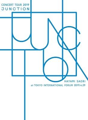HAYAMI SAORI CONCERT TOUR 2019 JUNCTION at TOKYO INTERNATIONAL FORUM<数量限定生産版> DVD