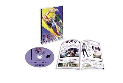 「岸辺露伴は動かない」OVA「ザ・ラン/懺悔室」 Blu-ray Disc
