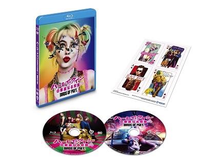 キャシー・ヤン/ハーレイ・クインの華麗なる覚醒 BIRDS OF PREY [Blu-ray Disc+DVD][1000764949]