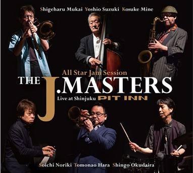 オール・スター・ジャム・セッション・ザ・ジェイ・マスターズ・ライブ・アット・新宿ピットイン CD
