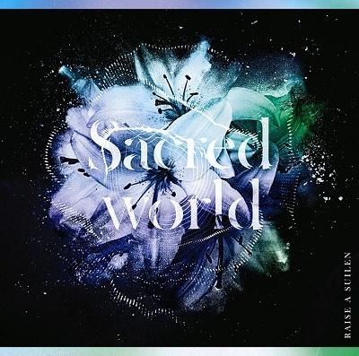 Sacred world<通常盤> 12cmCD Single