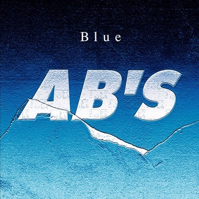 AB'Sの入手困難盤『NEW』と『Blue』がタワレコ限定復刻