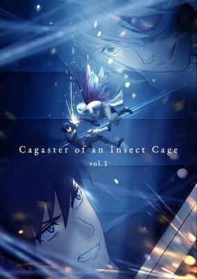 虫籠のカガステル 上巻 [Blu-ray Disc+CD]